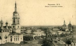 museum_borovsk1